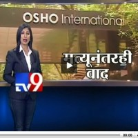 OSHO: Battle for Property & Money at Pune