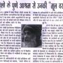 Police Ne Osho Ke Pune Ashram Se Unki Mool Vasiyat Mangi