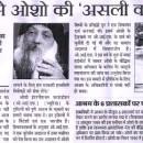 Pune Ashram Se Osho Ki Mool Vasiyat Mangi