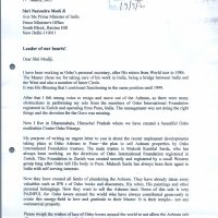 Appeal to Prime Minister Narender Modi by Ma Yoga Neelam
